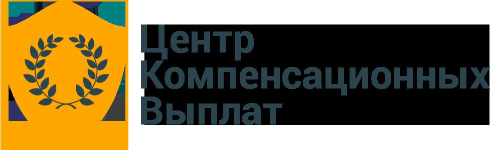 светлое лого